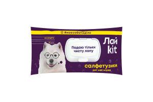 Лайkit Серветки вологі для догляду за тваринами 30 шт. клапан+єврослот (10шт/ящ)