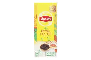 Чай черный байховий Royal Ceylon Lipton к/у 25х2г