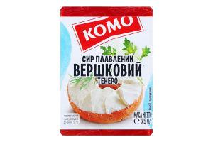 Сир плавлений 55% Вершковий Тенеро Комо м/у 75г