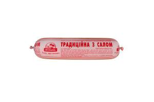 Колбаса вареная Традиционная с салом Ятрань кг