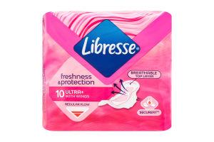 Прокладки гігієнічні ультратонкі Ultra+ Libresse 10шт