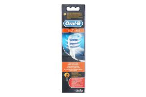 Насадка для электрической зубной щетки сменная Trizone Oral-B 2шт