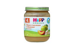 Пюре для дітей від 4міс Яблука з персиками і бананами Hipp Organic с/б 125г