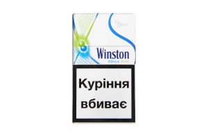 Сигарети Winston XStyle Duo Green