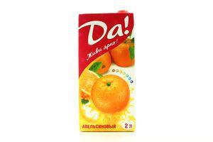 Напиток сокосодержащий апельсиновый неосветленный Да! т/п 2л