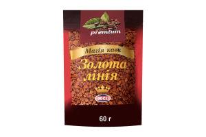 Кофе натуральный растворимый сублимированный Золота лінія м/у 60г