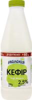 Кeфip 2.5% Молокія п/пл 930г