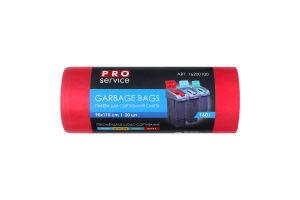Пакети для сміття 90х110см 160л №16200100 PRO service 20шт