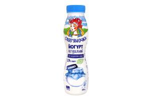 Йогурт 2.9% натуральний без цукру Слов'яночка п/пл 270г