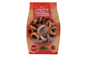 Сушки из пророщенной пшеницы с кунжутом Galfim м/у 200г