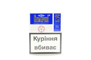 Сигареты Столичные Оригинальные Синие