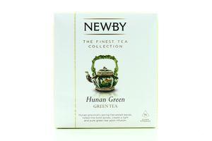 Чай Newby Хунан Грін зелений 15*2,5г