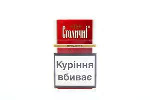 Сигареты Столичные Мундштук