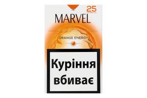 Сигареты с фильтром Marvel Orange Energy 25шт