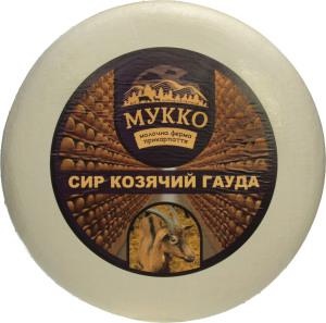 Сир 48.3% козячий Гауда Мукко кг