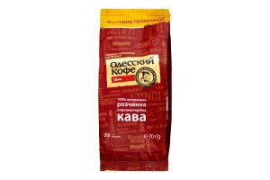 Кава натуральна розчинна порошкоподібна Шик Одесский кофе м/у 70г
