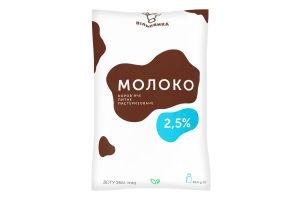 Молоко 2.5% коровье питьевое пастеризованное Вільнянка м/у 910г