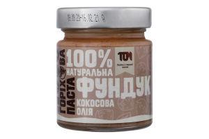 Паста горіхова з фундука з кокосовим маслом Том с/б 180г