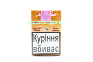 Тютюн для кальяну Al Fakher Cappuccino 50г