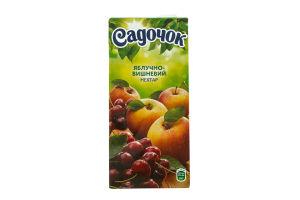 Нектар яблочно-вишневый осветленный Садочок т/п 0.95л