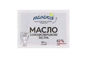 Масло сладкосливочное 82% Экстра Молокія м/у 180г