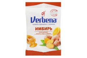 Цукерки Verbena карамель Імбир із вітаміном С 60г х12