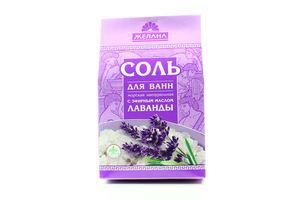 Соль для ванн с эфирным маслом лаванды Желана 500г