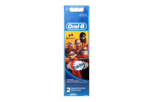 Насадки д/эл.зубной щетки Oral-B Stages Power EB10