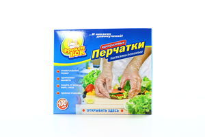 Перчатки Фрекен Бок одноразовые полиэтиленовые 100шт
