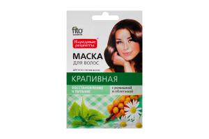 Маска для волосся FitoКосметик кропивна 30мл