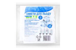 Пакети для льоду Чиста вигода 10шт