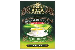 Чай зеленый крупнолистовой Soursop Sun Gardens к/у 100г