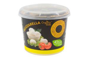 Сыр 45% мягкий органический Mozzarella Organic Milk ст 175г