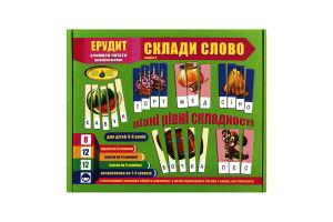 Гра настільна для дітей від 3років укр випуск 2 Ерудит Київська Фабрика Іграшок 1шт