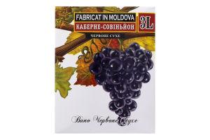 Вино 3л 11-13% красное сухое Каберне-совиньон Аліанца-Вин т/п