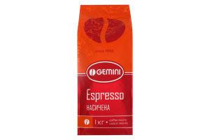 Кофе в зернах натуральный жареный Espresso Gemini м/у 1кг
