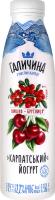 Йогурт 2.2% Вишня-брусниця Галичина п/пл 550г
