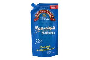 Майонез 72% Преміум Королівський смак д/п 580г