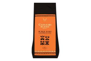 Кофе молотый Altura Gremio Сaraibi Blend натур жар