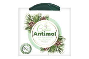 Средство от моли с ароматом кедра Antimol Sun Lux 20г