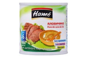 Пюре для дітей від 6міс Яловичина Hame з/б 100г
