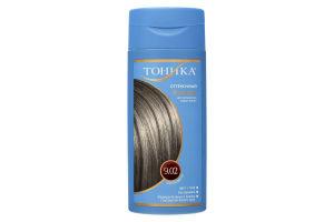 Бальзам для волос 9.02 Перламутр Тоника 150мл