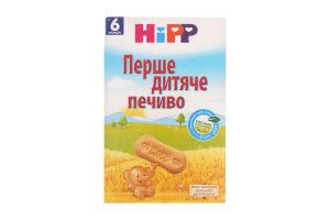 Печенье детское Био Hipp 150г