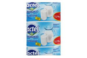 Молоко 3.2% ультрапастеризованное с витамином D Lactel м/у 900г