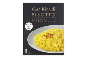 Ризотто Миланское Casa Rinaldi к/у 175г