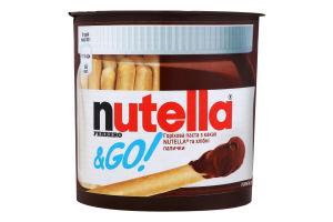 Паста горіхова з какао та хлібні палички Nutella п/у 52г