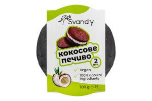 Печиво Кокосове Svand'y м/у 100г