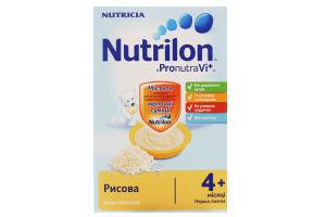 Каша Nutricia Nutrilon молочна рисова 225г х14