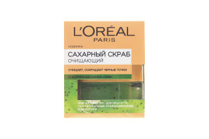 Скраб сахарный очищающий L`Oreal 50мл