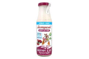 Йогурт малина - буряк 2,5%/200/скл/ЯготД